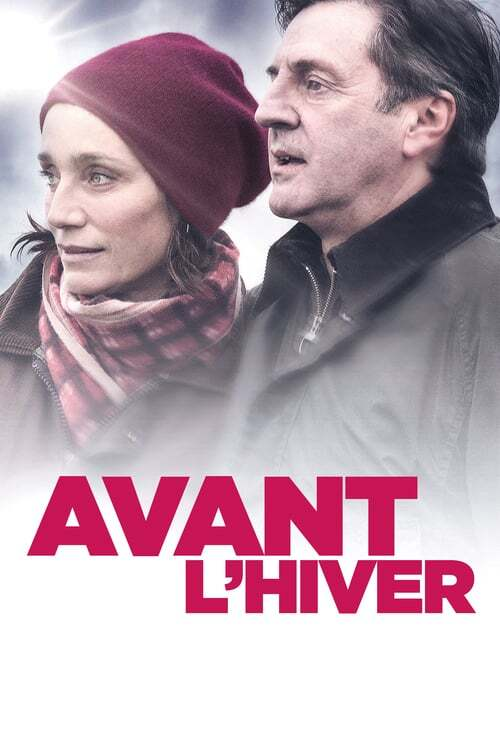movie cover - Avant L