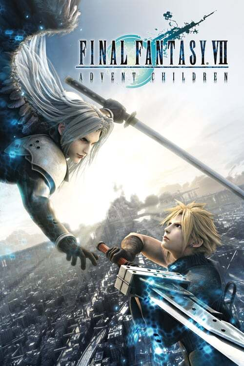 movie cover - Final Fantasy VII: Advent Children