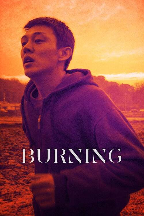 movie cover - Burning