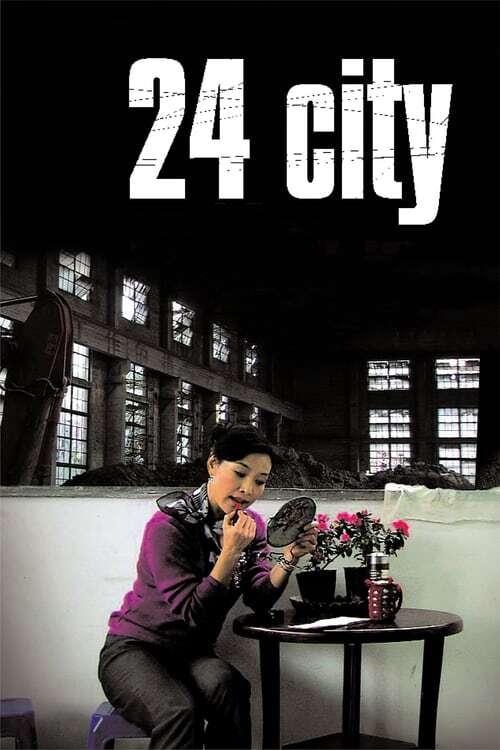 movie cover - 24 City