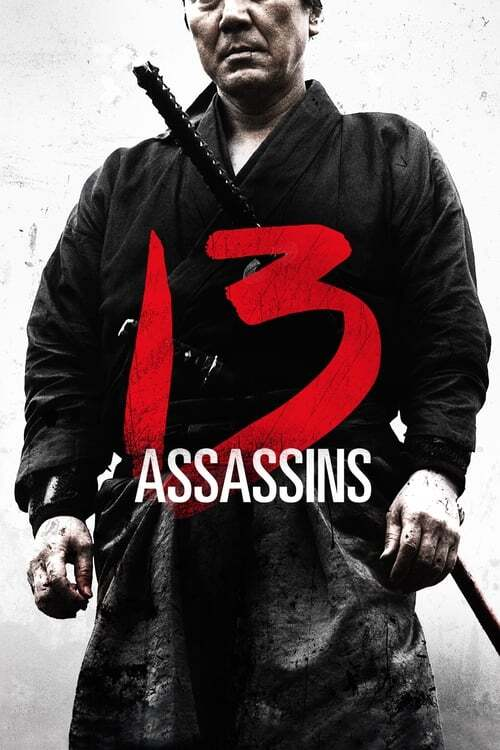 movie cover - 13 Assassins