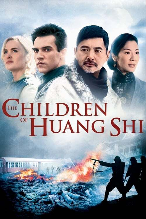 movie cover - The Children Of Huang Shi