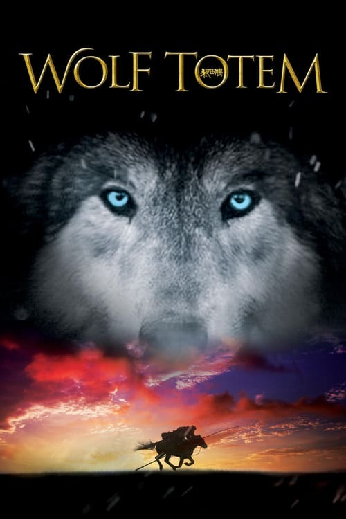 movie cover - The Last Wolf