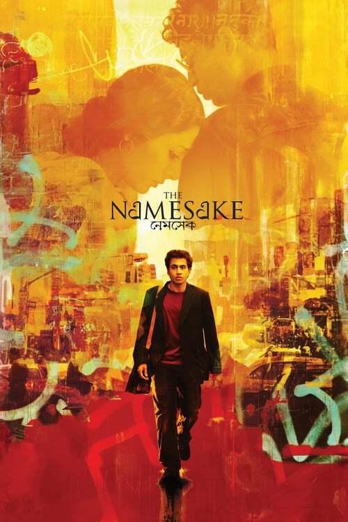 movie cover - The Namesake