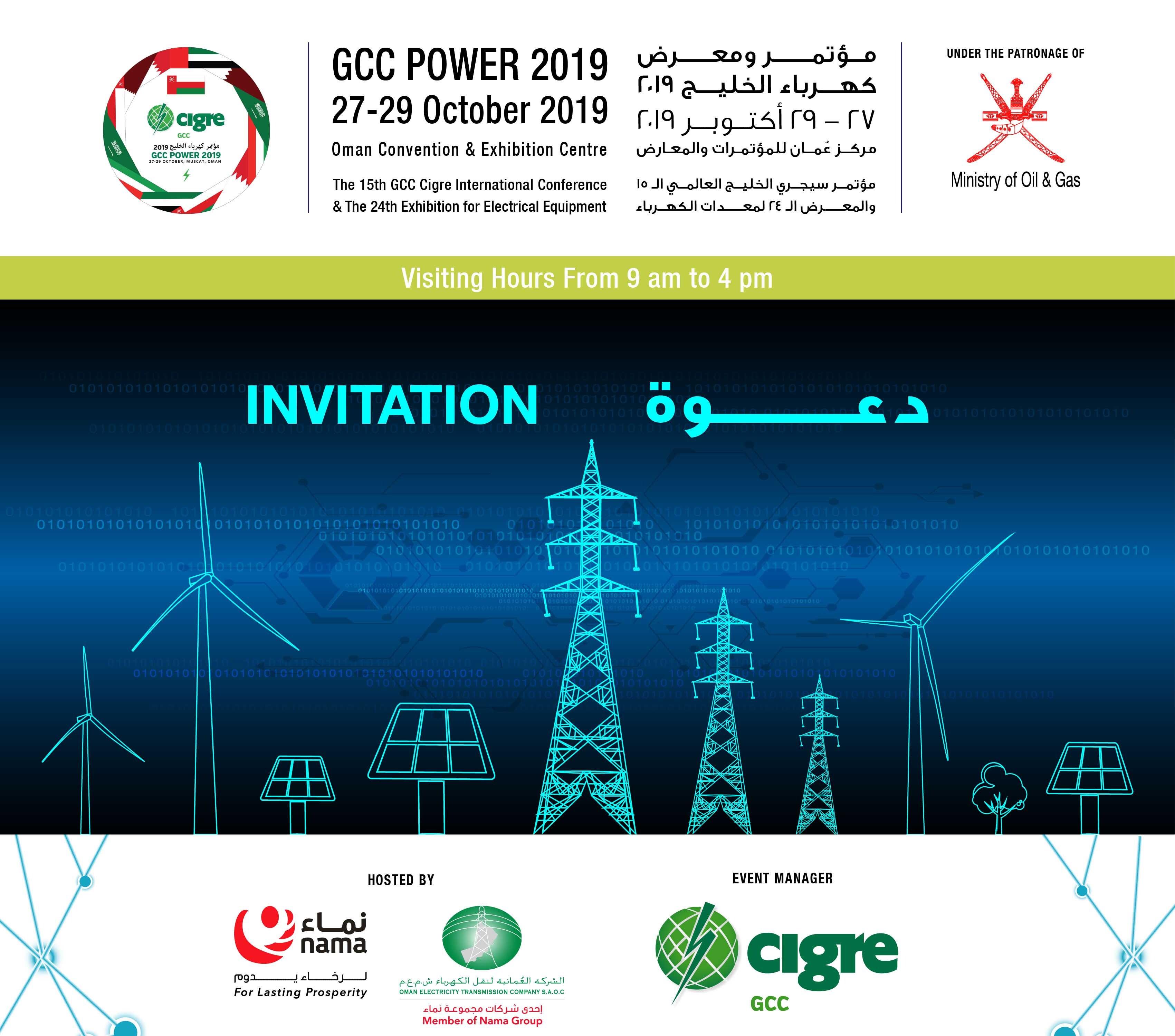 GCC - CIGRE POWER 2019 CONFERENCE