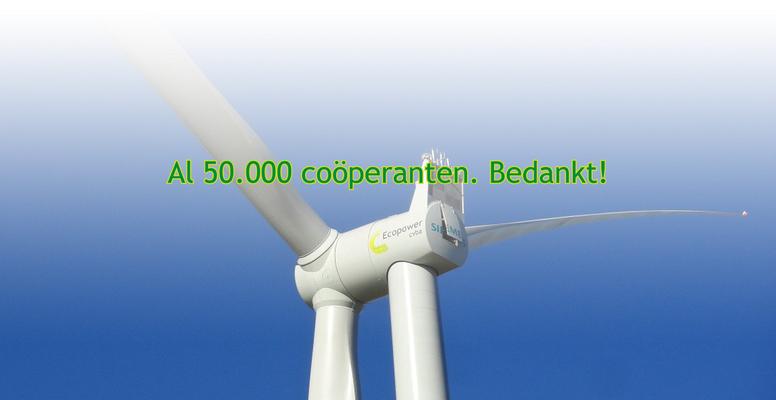 Afbeelding bij Al 50.000 burgers kiezen voor Ecopower om samen te investeren in hernieuwbare energie