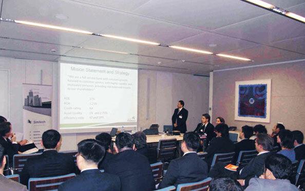 Seminar / Conference