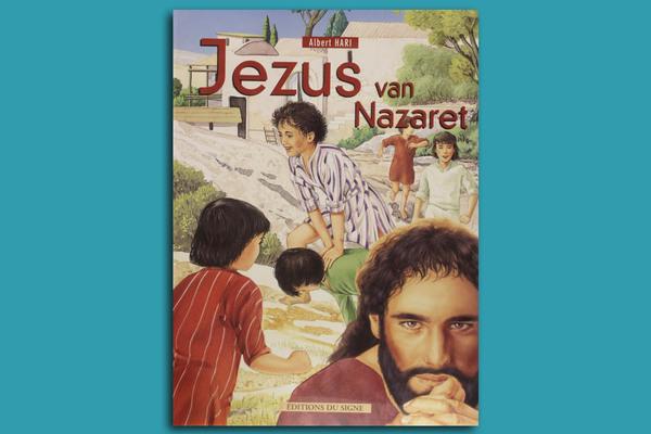 Afbeelding bij Jezus van Nazareth