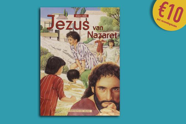 Afbeelding bij Jezus van Nazaret