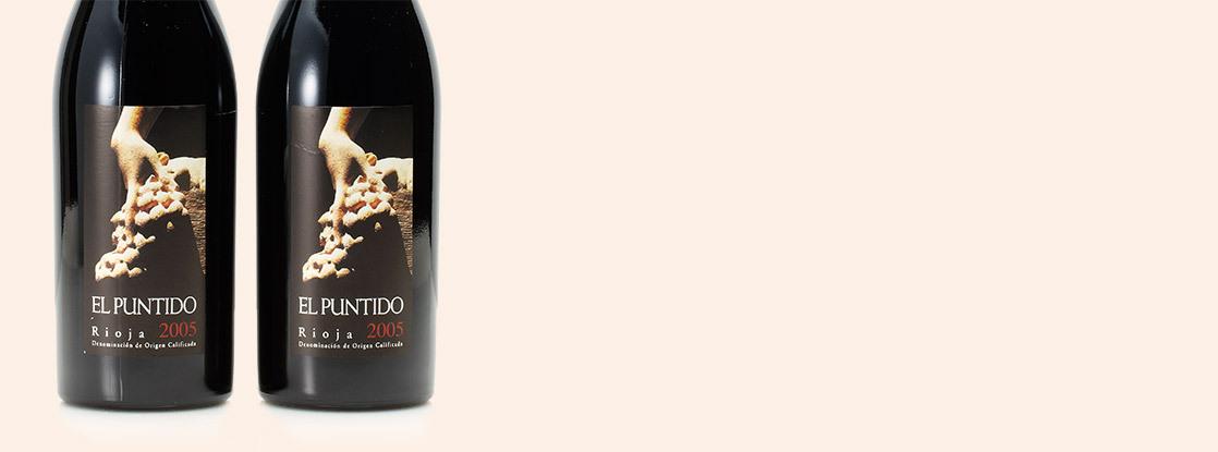 2005 El Puntido, Vinedos de Paganos, Rioja DOC, Rioja, Espagne