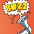 BUZZ 6 Algemene Economie (editie 2019)