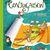 Atelier conjugaison 4 (Édition 2020)