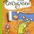 Atelier conjugaison 6 (Edition 2020)