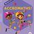 Accromaths 5e : Manuel de l