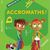 Accromaths 3 - Manuel